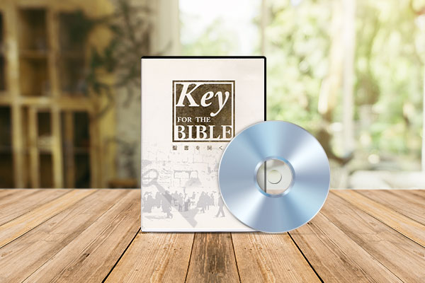Key FOR THE BIBLE - 聖書を解く鍵 -